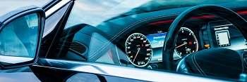 Contratar seguro coche